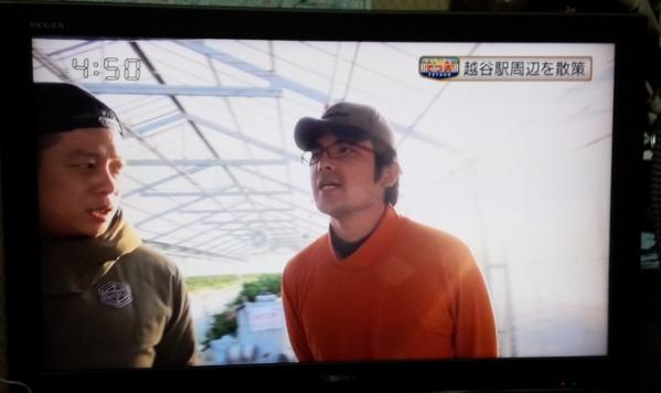 越谷いちご須賀農園のテレビ出演画像です