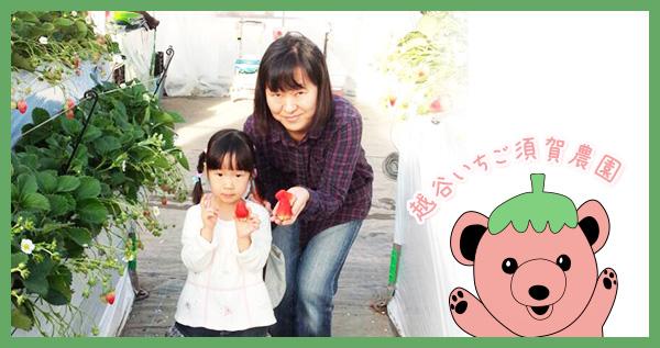 okyakusama_shasin_dai_01